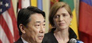 UNO-Sicherheitsrat verurteilte nordkoreanischen Raketenstart scharf