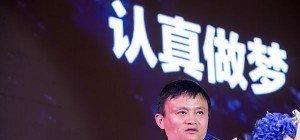 Alibaba im Visier der US-Börsenaufsicht