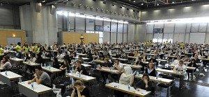 Rund 100.000 ausländische Studenten an den Hochschulen