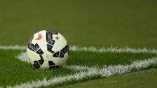 Cup: Ein Bundesligaduell im Achtelfinale