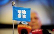 OPEC & Nicht-OPEC- Länder: Treffen in Wien