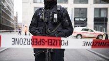 Zürich: Zwei Personen vor einer Bank angeschossen