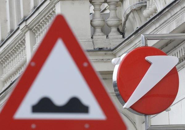 """UniCredit Bank Austria übersiedelt in den """"Austria Campus"""""""