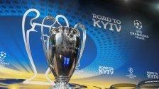 LIVE von der Champions League-Auslosung