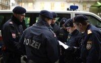 Erpresserische Entführung in Wien aus 1995 geklärt