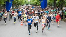 5. U-Run in Wien: 1.400 Kinder liefen am Prater
